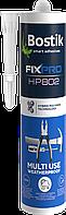 Клей мастика гибридный BOSTIK MULTI USE для всех видов материалов (290 мл)