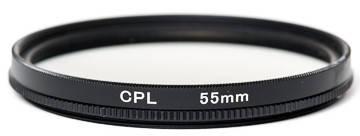 Светофильтр PowerPlant CPL 55 мм, фото 2
