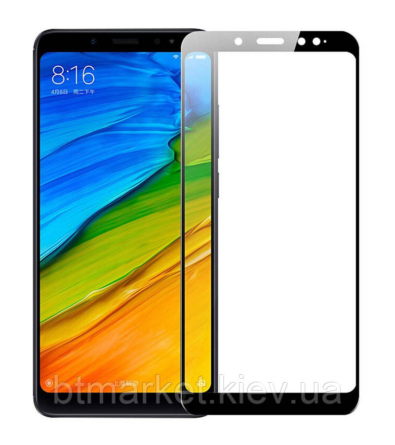 Защитное стекло Full screen PowerPlant для Xiaomi Redmi Note 5 Pro, Black