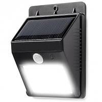 Уличный автономный светильник с датчиком движения и на солнечной батарее / Садовый фасадный фонарь