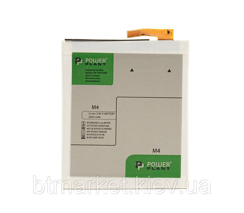Аккумулятор PowerPlant Sony M4 Aqua (LIS1576ERPC) 2400mAh
