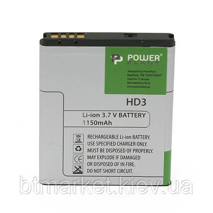 Аккумулятор PowerPlant HTC HD3 (BA S540) 1150mAh, фото 2