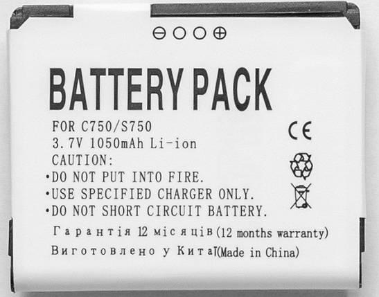 Аккумулятор PowerPlant HTC C750 (KIIO160) 1050mAh, фото 2