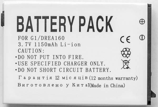Аккумулятор PowerPlant HTC Dream (DREA160) 1150mAh, фото 2