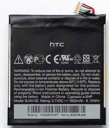 Аккумулятор PowerPlant HTC One X (BJ40100) 1650mAh, фото 2