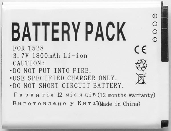 Аккумулятор PowerPlant HTC ONE SC (T528) 1800mAh