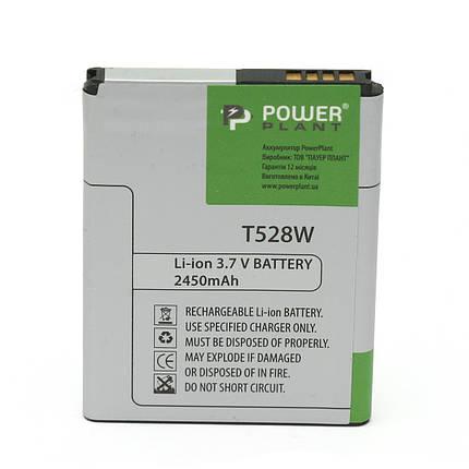 Аккумулятор PowerPlant HTC One SU (PM60120) 2450mAh, фото 2