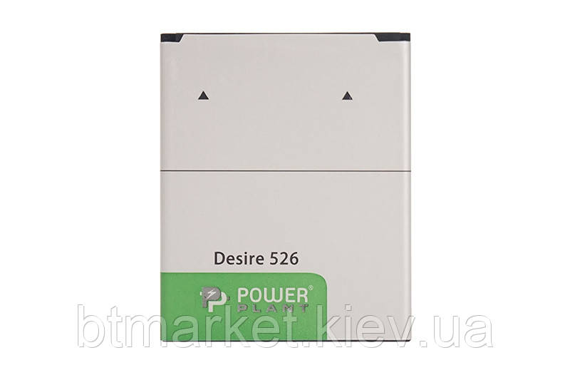 Аккумулятор PowerPlant HTC Desire 526 (B0PL4100) 2000mAh