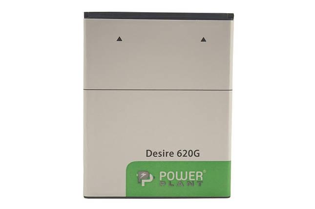 Аккумулятор PowerPlant HTC Desire 620G (B0PE6100) 2100mAh, фото 2
