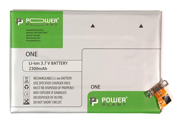 Аккумулятор PowerPlant HTC One (BN07100) 2300mAh, фото 2