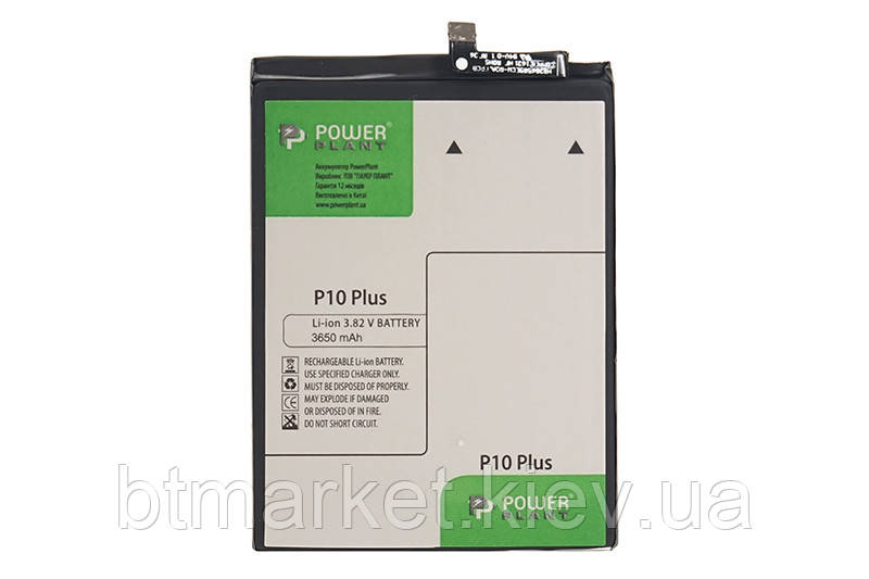 Аккумулятор PowerPlant Huawei P10 Plus (HB386589CW) 3650mAh
