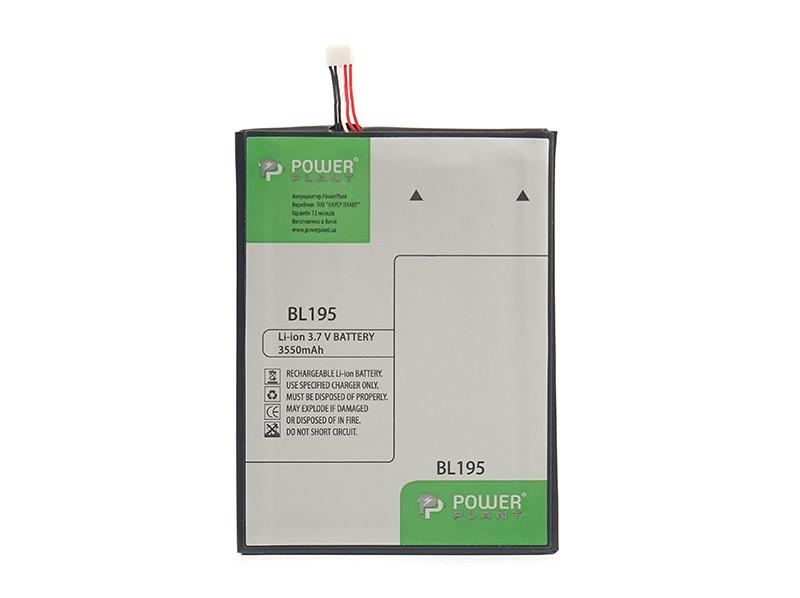 Аккумулятор PowerPlant Lenovo A2 (BL195) 3550mAh