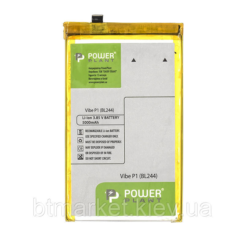 Аккумулятор PowerPlant Lenovo Vibe P1 (BL244) 5000mAh