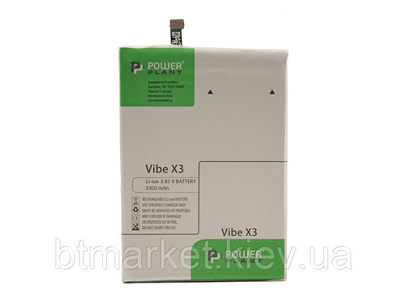 Аккумулятор PowerPlant Lenovo Vibe X3 Lite (BL256) 3300mAh
