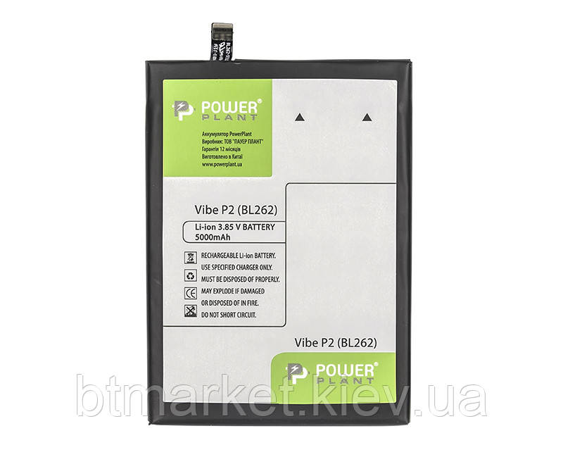Аккумулятор PowerPlant Lenovo Vibe P2 (BL262) 5000mAh