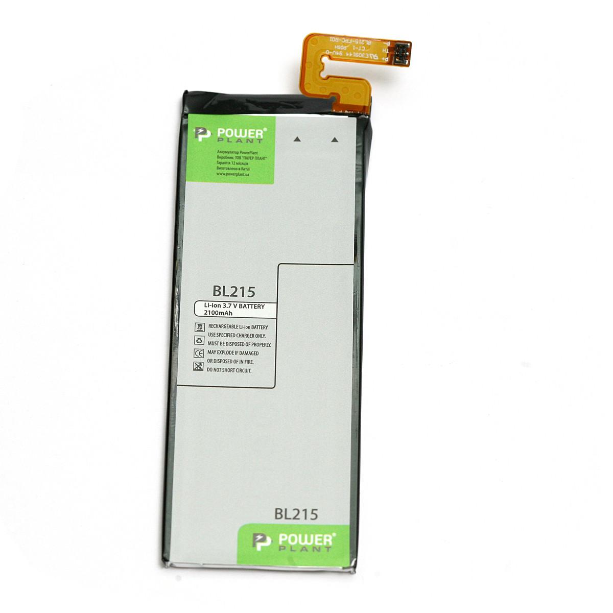 Аккумулятор PowerPlant Lenovo S968T (BL215) 2100mAh