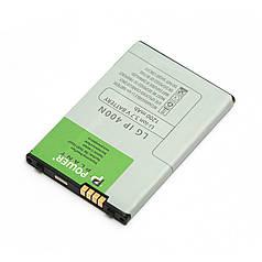 Аккумулятор PowerPlant LG GT540 (IP-400N) 1200mAh