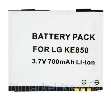 Аккумулятор PowerPlant LG KE850 Prada (IP-A750) 700mAh, фото 2
