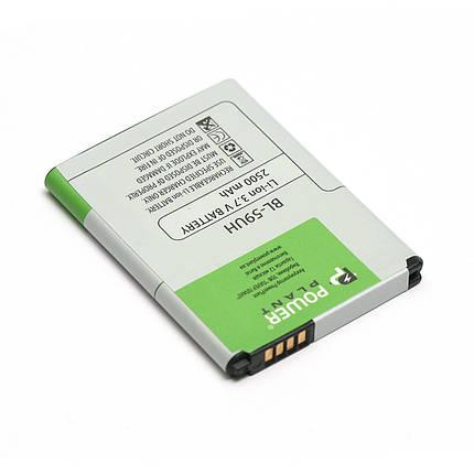 Аккумулятор PowerPlant LG G2 mini D618 (BL-59UH) 2500mAh, фото 2