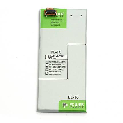 Аккумулятор PowerPlant LG Optimus GK F220 (BL-T6) 3150mAh, фото 2