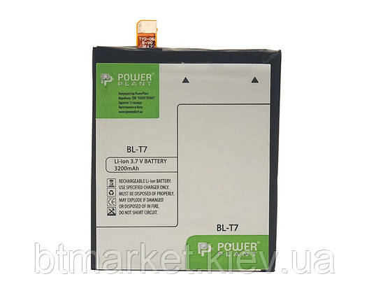 Аккумулятор PowerPlant LG D802 Optimus G2 (BL-T7) 3200mAh, фото 2
