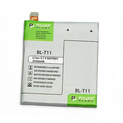 Аккумулятор PowerPlant LG G Flex (BL-T11) 2550mAh, фото 2