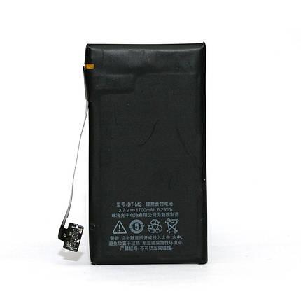 Аккумулятор PowerPlant Meizu M1 (BT-M2) 1700mAh, фото 2