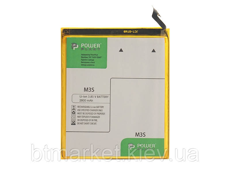 Аккумулятор PowerPlant Meizu M3S (BT15) 2800mAh