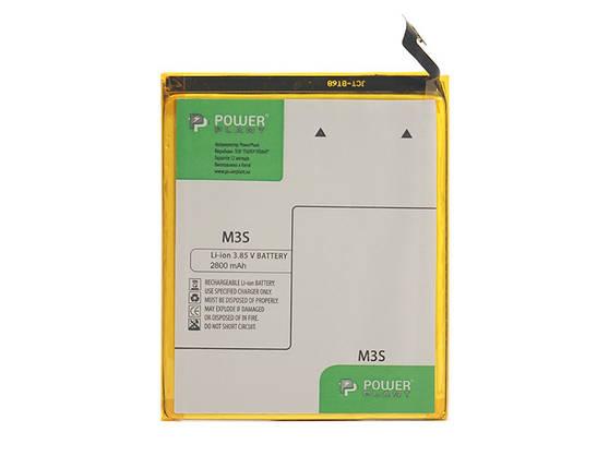 Аккумулятор PowerPlant Meizu M3S (BT15) 2800mAh, фото 2