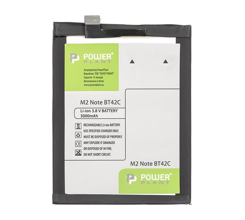 Аккумулятор PowerPlant Meizu M2 Note (BT42C) 3000mAh