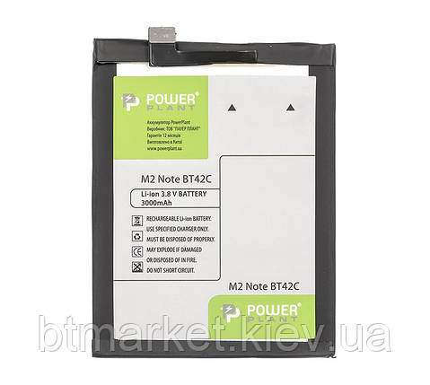 Аккумулятор PowerPlant Meizu M2 Note (BT42C) 3000mAh, фото 2