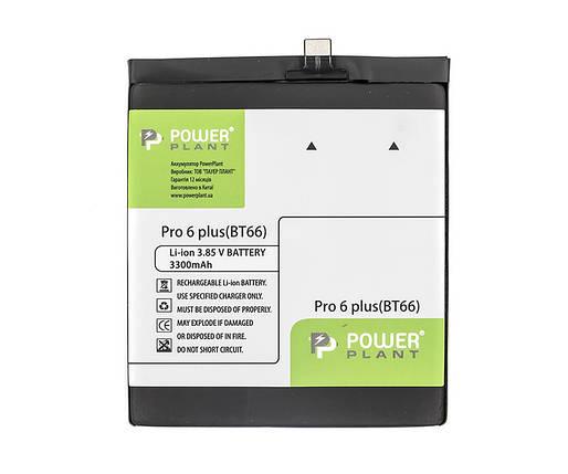 Аккумулятор PowerPlant Meizu Pro 6 Plus (BT66) 3300mAh, фото 2