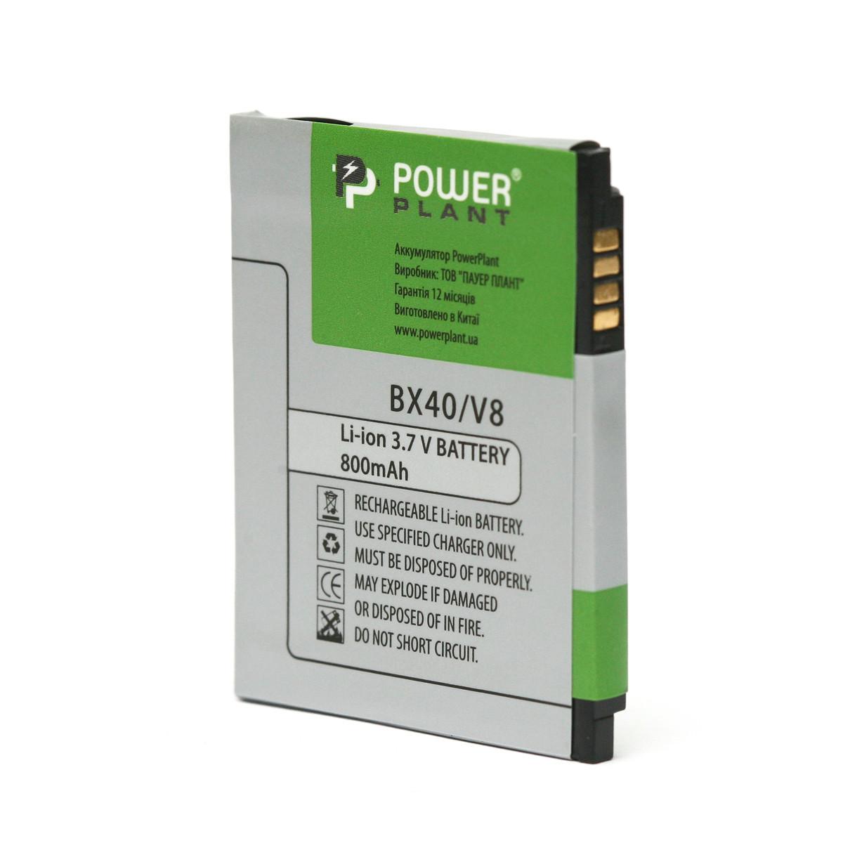 Аккумулятор PowerPlant Motorola V8 (BX40) 800mAh