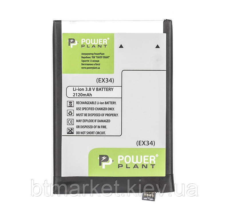 Аккумулятор PowerPlant Motorola Moto X (EX34) 2120mAh