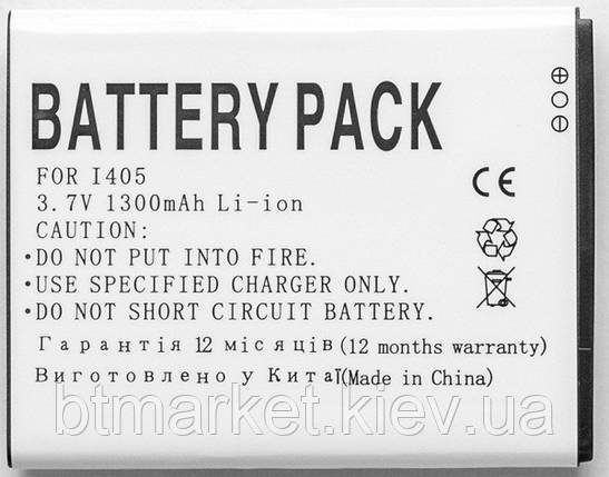 Аккумулятор PowerPlant Samsung i405 (EB505165YZ) 1300mAh, фото 2