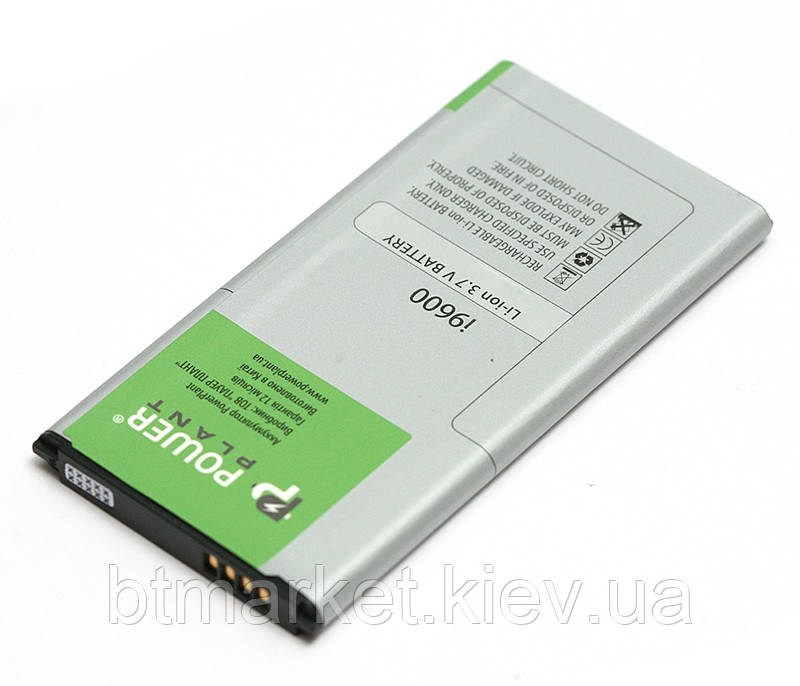 Аккумулятор PowerPlant Samsung Galaxy S5 (EB-B600) 2800mAh
