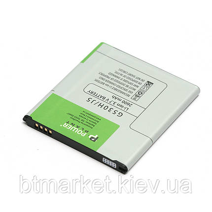 Аккумулятор PowerPlant Samsung Galaxy Grand Prime (EB-BG530BBC) 2600mAh, фото 2