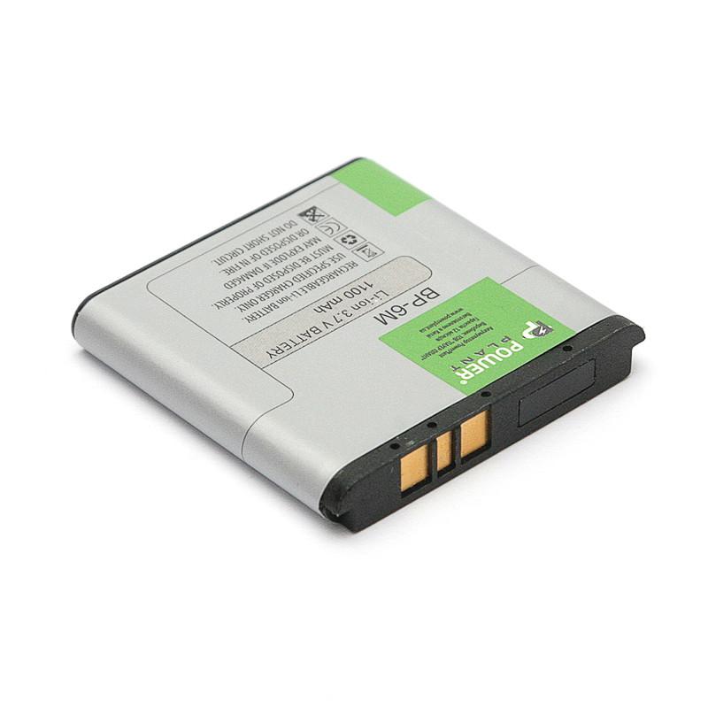 Аккумулятор PowerPlant Nokia 3250, 6280 (BP-6M) 1100mAh
