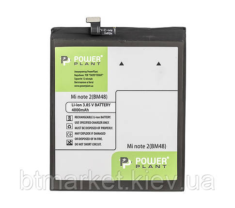 Аккумулятор PowerPlant Xiaomi Mi Note 2 (BM48) 4000mAh, фото 2