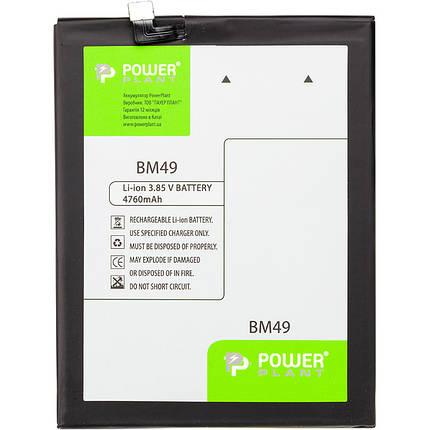 Аккумулятор PowerPlant Xiaomi Mi Max (BM49) 4760mAh, фото 2