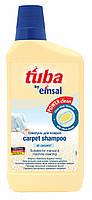 Шампунь для чистки ковров 500 мл Emsal Tuba 4009175141798