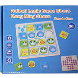 Деревянная игрушка Игра MD 2461 (Синий), фото 2
