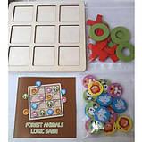 Деревянная игрушка Игра MD 2461 (Синий), фото 4