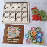 Деревянная игрушка Игра MD 2461 (Синий), фото 5