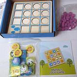 Деревянная игрушка Игра MD 2461 (Синий), фото 6