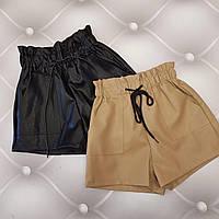 Шорты женские кожаные чёрный, бежевый S M L