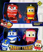 """Игрушка робот """"Robot Trains"""" - 4 шт в комплекте (BL1899)"""
