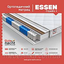 ESSEN - ортопедичний матрац ТМ GUTE NACHT