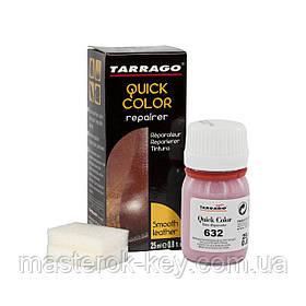 Краситель для гладкой кожи Tarrago Quick Color 25 мл цвет бледно сиреневый (632)