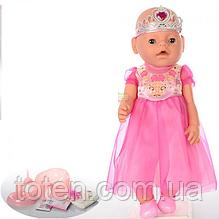 Лялька Пупс BB 8009-442 Маленька Ляля новонароджений з аксесуарами